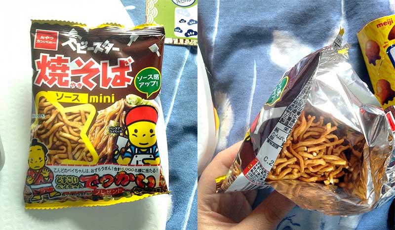 tokyo treat